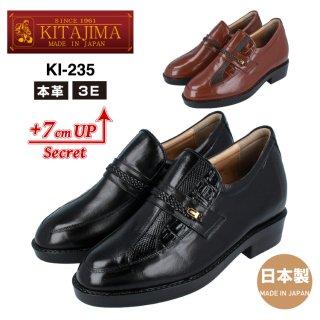 KITAJIMA / 北嶋製靴工業所 ヒールアップシューズ ビジネスシューズ メンズ 7cmUP 3E カンガルー革 モカ 本革 革靴 日本製 KI-235<br>【メーカー直送品】<br>