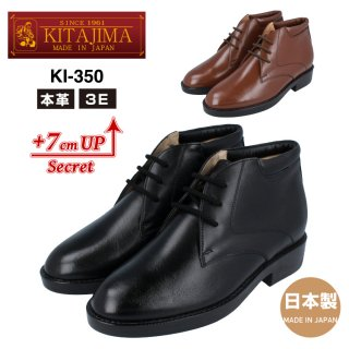 KITAJIMA / 北嶋製靴工業所 ヒールアップシューズ ビジネスシューズ メンズ 7cmUP 3E ソフト牛革 チャッカーブーツ 本革 革靴 日本製 KI-350<br>【メーカー直送品】<br>