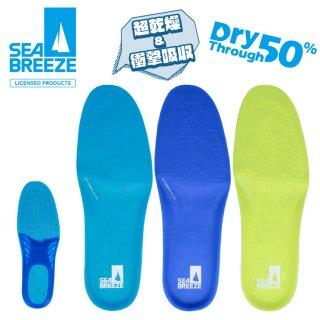 SEA BREEZE シーブリーズ インソール 超速乾インソール 吸水 速乾 ドライ 抗菌 防臭 消臭 衝撃吸収 蒸れ防止<br>SB-005<br>メンズ レディース ユニセックス<br>