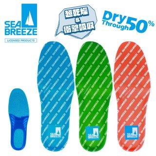 SEA BREEZE シーブリーズ インソール 超速乾インソール 吸水 速乾 ドライ 抗菌 防臭 消臭 衝撃吸収 蒸れ防止<br>SB-006<br>メンズ レディース ユニセックス<br>