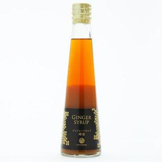 ジンジャーシロップ 蜂蜜