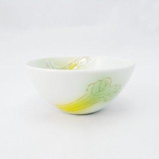 セロリ 丸小鉢