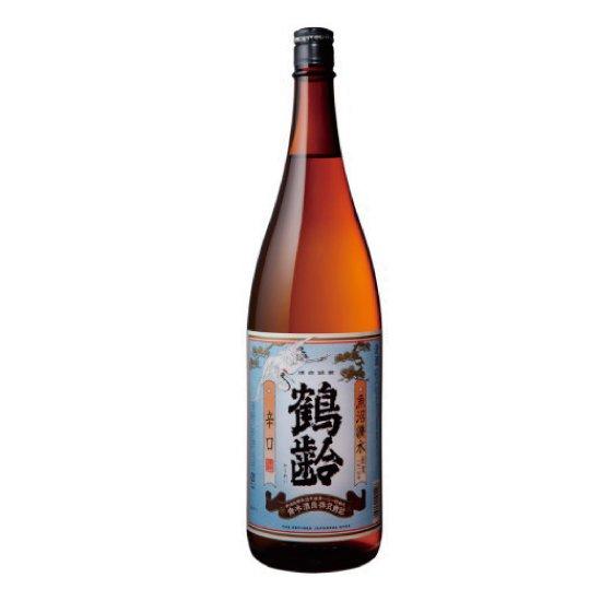 青木酒造 鶴齢 辛口 1800ml