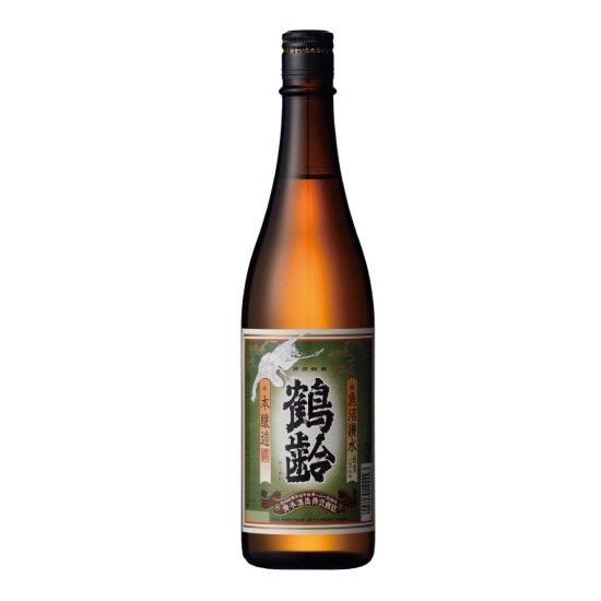 青木酒造 鶴齢 純米酒 720ml