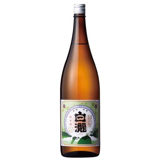白瀧酒造 白瀧 純米 1800ml