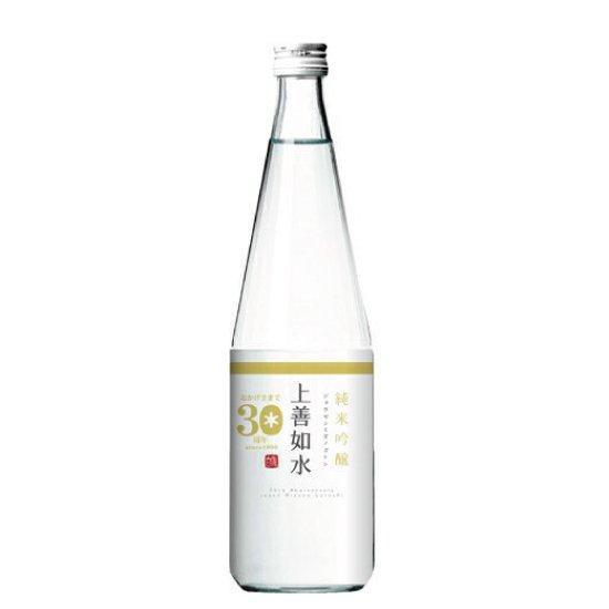 白瀧酒造 上善如水 純米吟醸 30周年記念 720ml