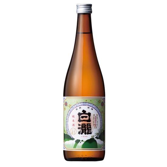 白瀧酒造 白瀧 純米 720ml