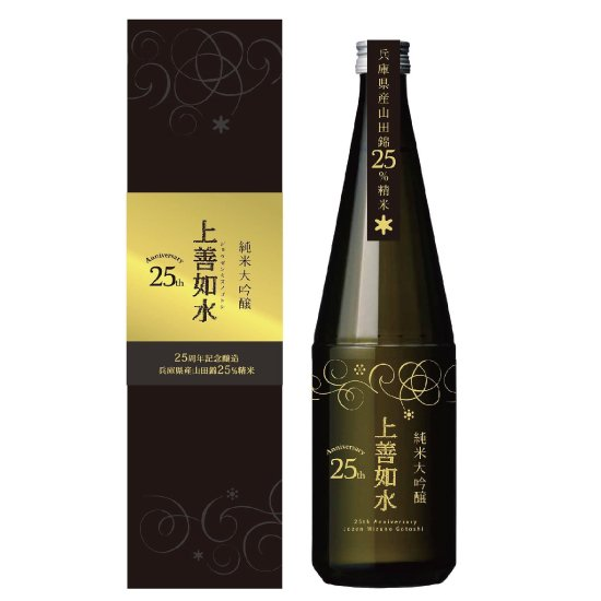 白瀧酒造 上善如水 純米大吟醸 山田錦25%精米 25周年ボトル 720ml