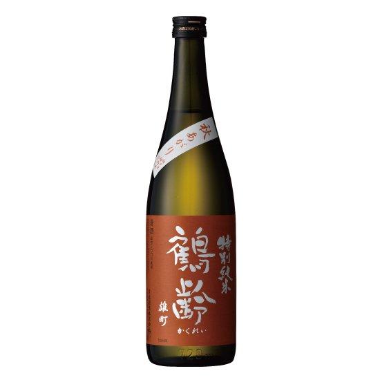 青木酒造 鶴齢 特別純米 瀬戸産雄町 秋あがり 720ml