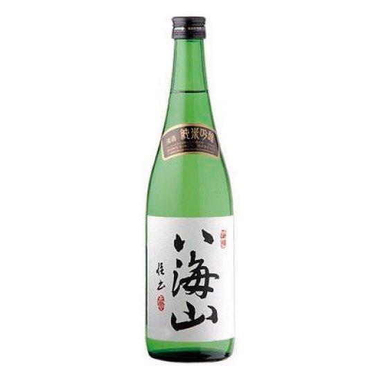 八海醸造 八海山 純米吟醸 720ml