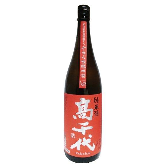 高千代酒造 高千代 からくち純米酒 +19 美山錦 1800ml