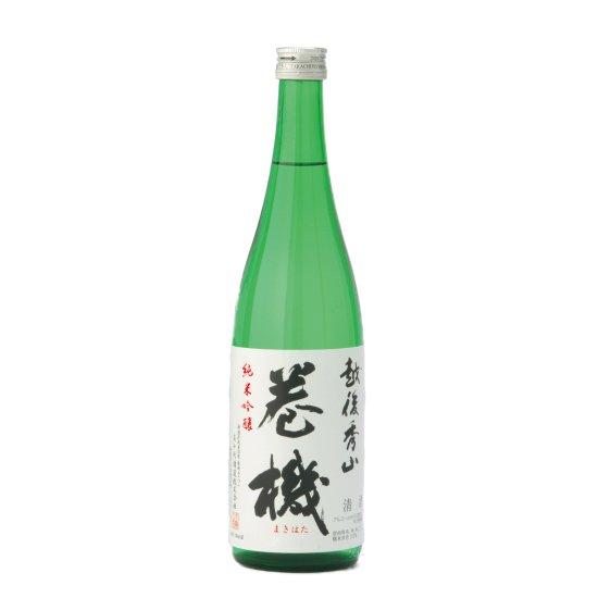 高千代酒造 巻機 純米吟醸 720ml