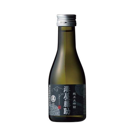 白瀧酒造 湊屋藤助 純米大吟醸 180ml