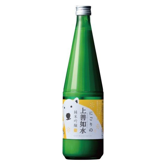 白瀧酒造 にごりの上善如水  純米吟醸 720ml
