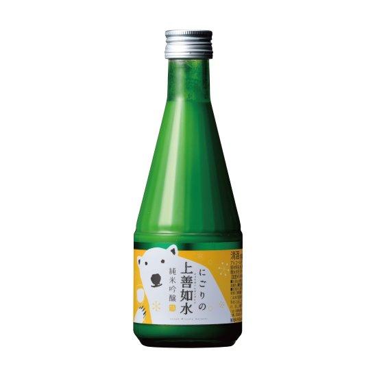 白瀧酒造 にごりの上善如水  純米吟醸 300ml