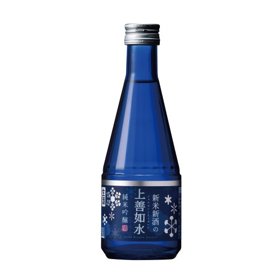 白瀧酒造 新米新酒の上善如水  純米吟醸 300ml