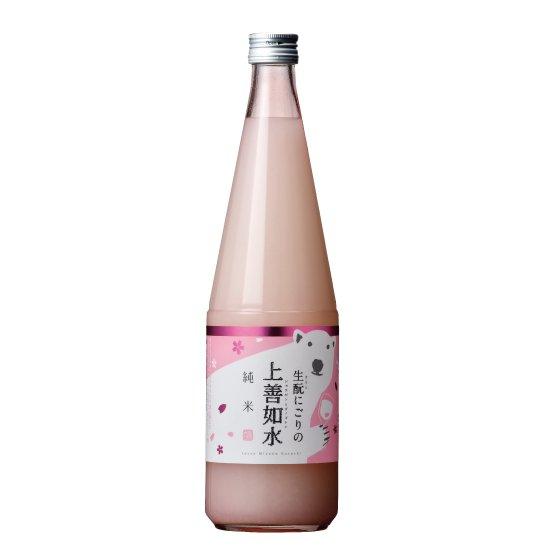 白瀧酒造 生もとにごりの上善如水  純米 720ml