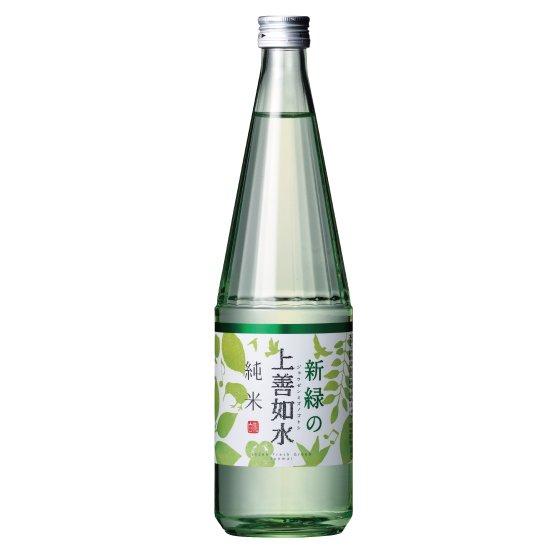 白瀧酒造 新緑の上善如水  純米 720ml