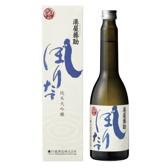 白瀧酒造 湊屋藤助 しぼりたて 純米大吟醸 630ml