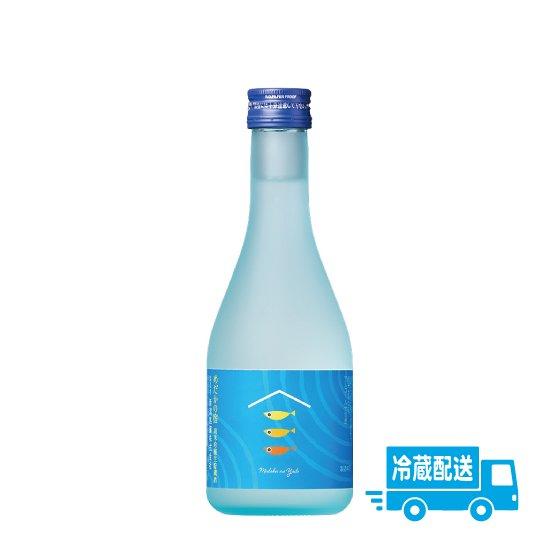 めだかの宿 純米吟醸 生貯蔵酒 300ml