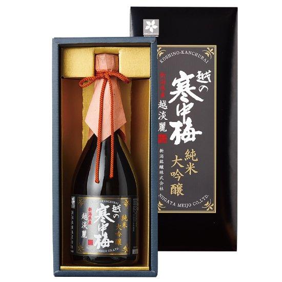 越の寒中梅 純米大吟醸(KK−1)720ml