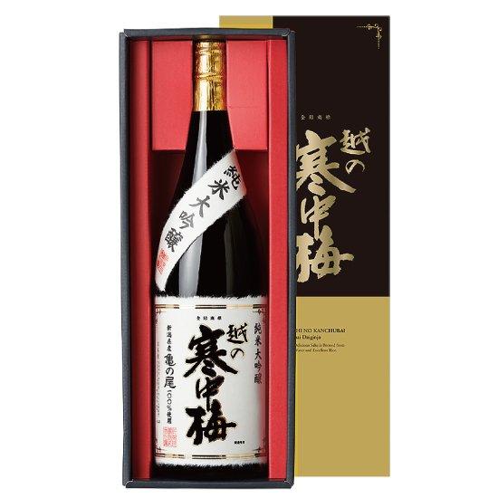 越の寒中梅 純米大吟醸(KKK−50)720ml