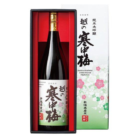 越の寒中梅 新潟県産米 純米大吟醸 720ml