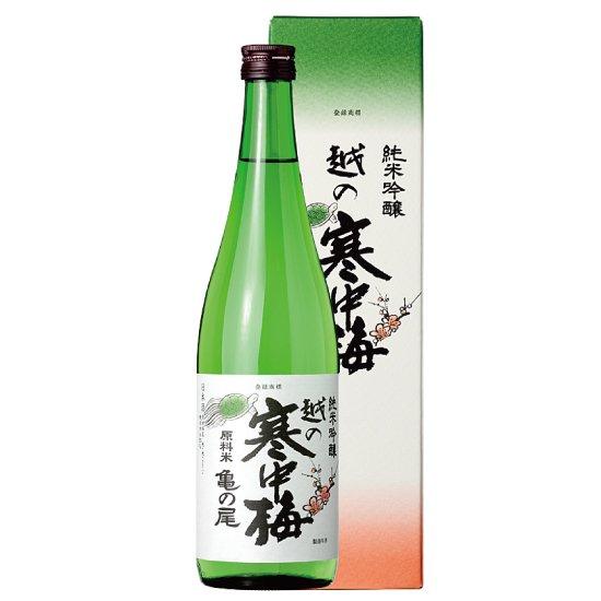越の寒中梅 純米吟醸 亀の尾 1800ml
