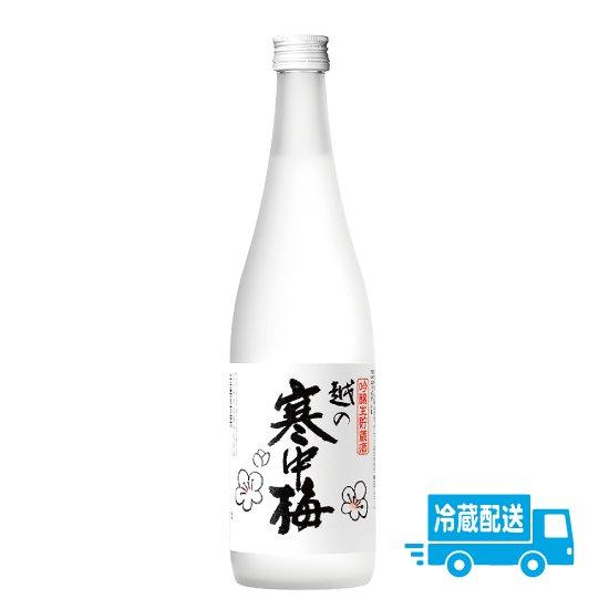 越の寒中梅 吟醸生貯蔵酒 720ml