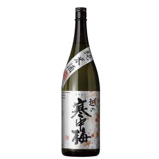 越の寒中梅 銀ラベル 純米酒 1800ml