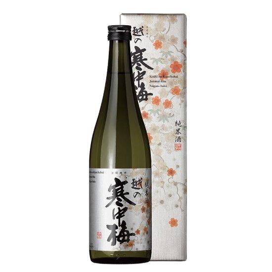 越の寒中梅 銀ラベル 純米酒 720ml