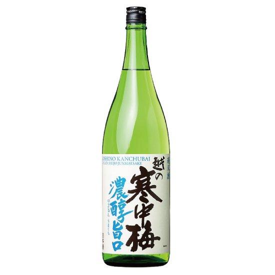 越の寒中梅 濃醇旨口 純米酒 1800ml