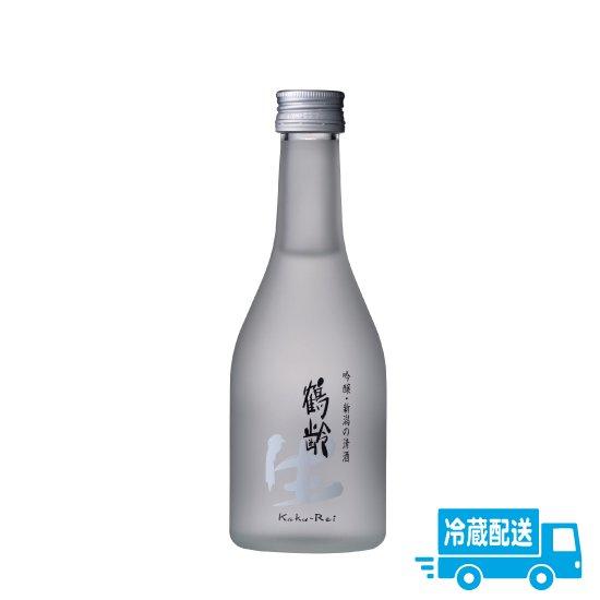 青木酒造 鶴齢 吟醸生酒 300ml