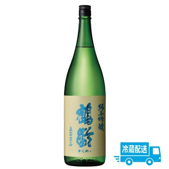青木酒造 鶴齢 純米吟醸 五百万石 1800ml