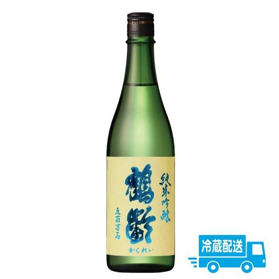 青木酒造 鶴齢 純米吟醸 五百万石 720ml