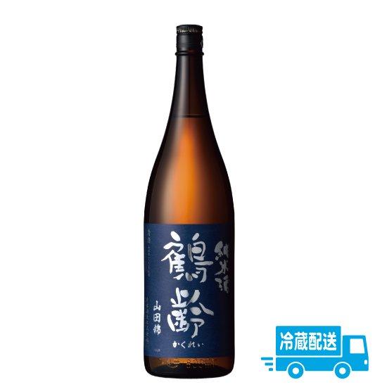 青木酒造 鶴齢 純米酒 山田錦65%  1800ml