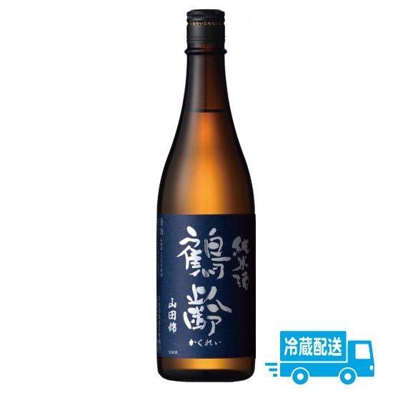 青木酒造 鶴齢 純米酒 山田錦65%  720ml