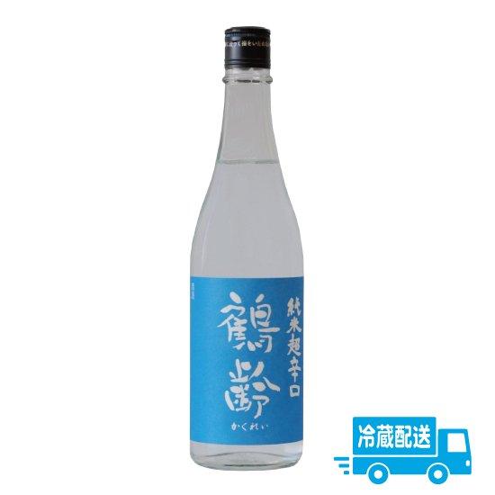 青木酒造 鶴齢 純米 美山錦超辛口  720ml