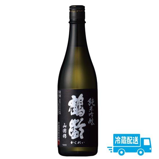 青木酒造 鶴齢 特別純米 山田錦55%  720ml