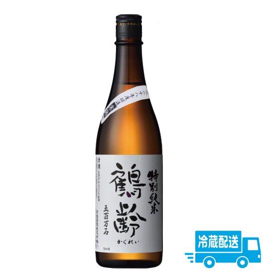 青木酒造 鶴齢 特別純米 五百万石55%  1800ml