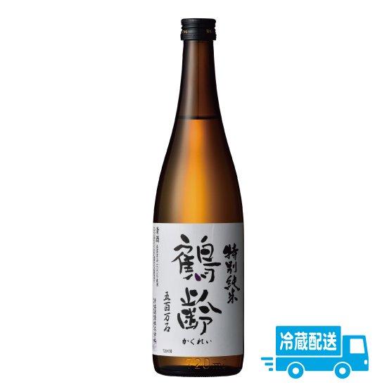青木酒造 鶴齢 特別純米 五百万石55%  720ml