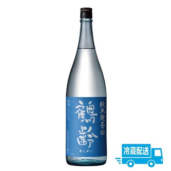 青木酒造 鶴齢 特別純米 美山錦55%  1800ml