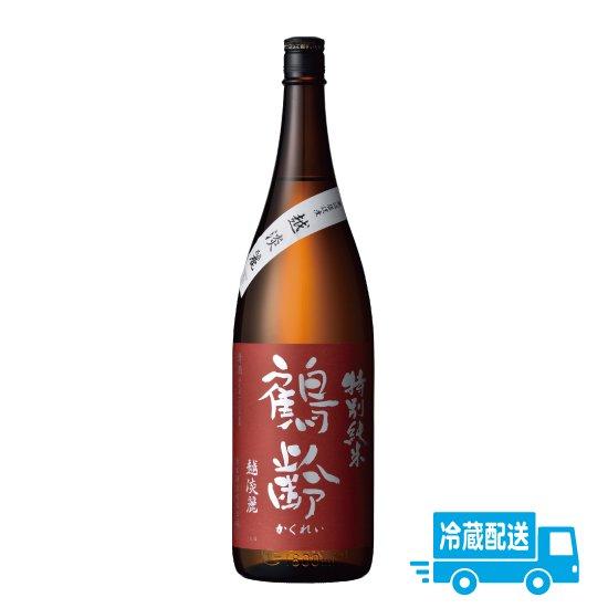 青木酒造 鶴齢 特別純米 魚沼塩沢産越淡麗  1800ml