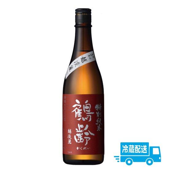 青木酒造 鶴齢 特別純米 魚沼塩沢産越淡麗  720ml