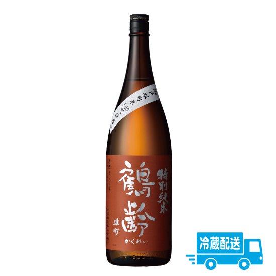 青木酒造 鶴齢 特別純米 瀬戸産雄町55% 1800ml