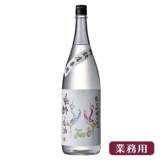 青木酒造 鶴齢の梅酒 純米吟醸仕込み(業務用) 1800ml
