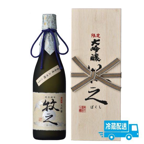 青木酒造 鶴齢 大吟醸 牧之(限定) 720ml