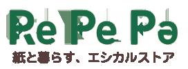 Repepa(リペパ) 紙と暮らす、エシカルストア