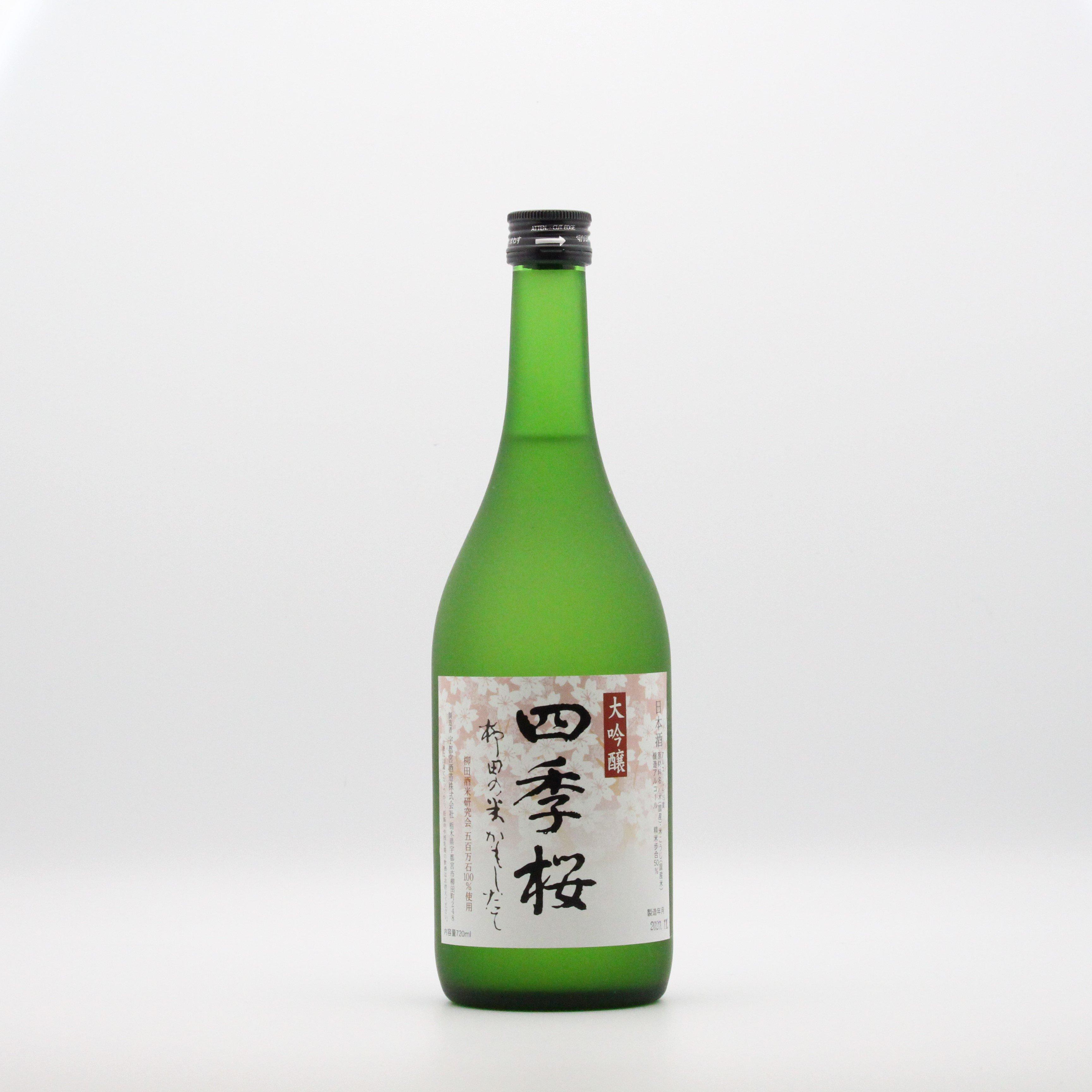 宇都宮酒造/柳田の米かもしたて(大吟醸酒) 720ml