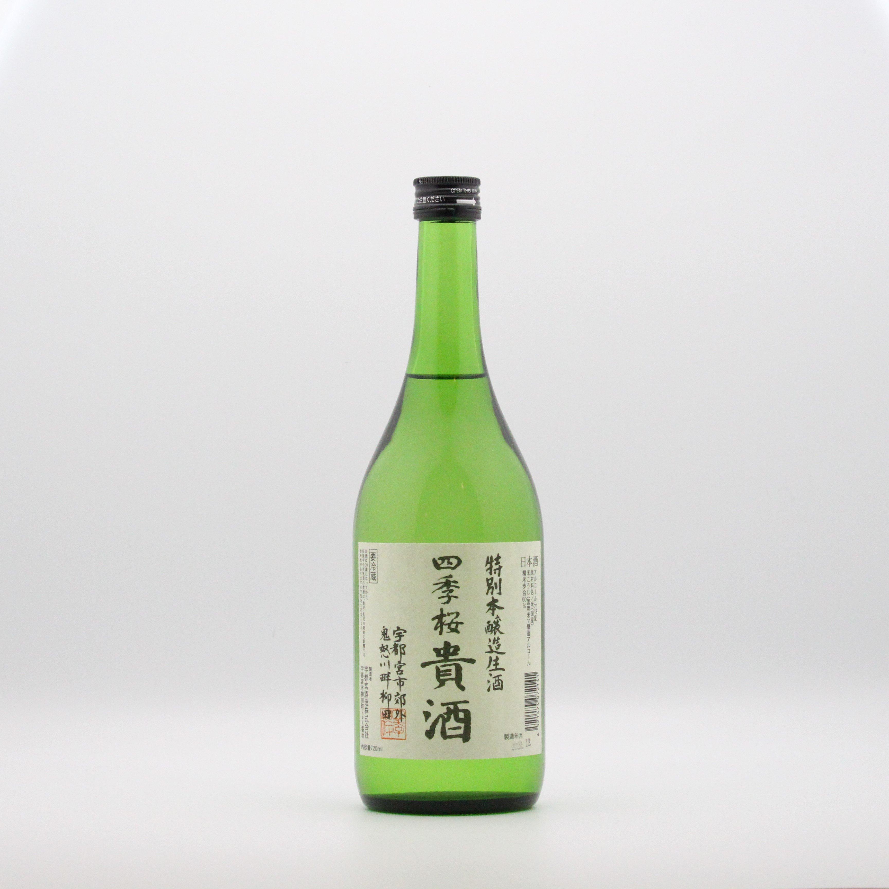 宇都宮酒造/貴酒 特別本醸造生酒 720ml